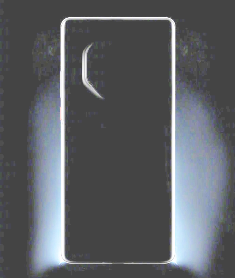 Huawei Mate 40 Pro Teaser