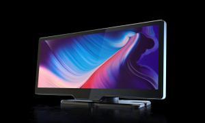 Huawei Hicar Screen Header