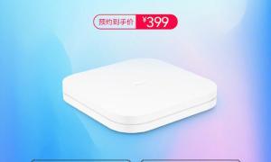 Xiaomi Mi Box 4s Pro Weibo