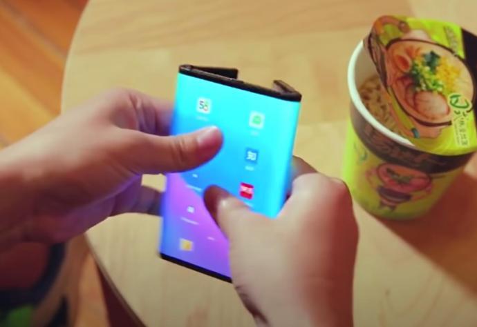 Xiaomi Mi Fold Konzept