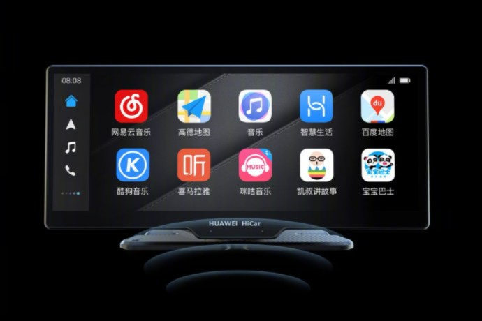 Huawei Hicar Smart Display