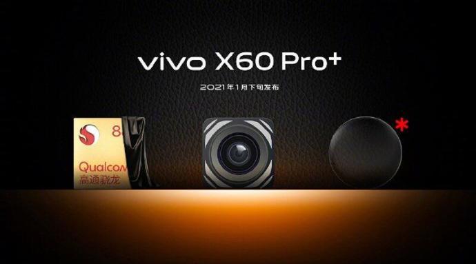 Vivo X60 Pro Plus Teaser