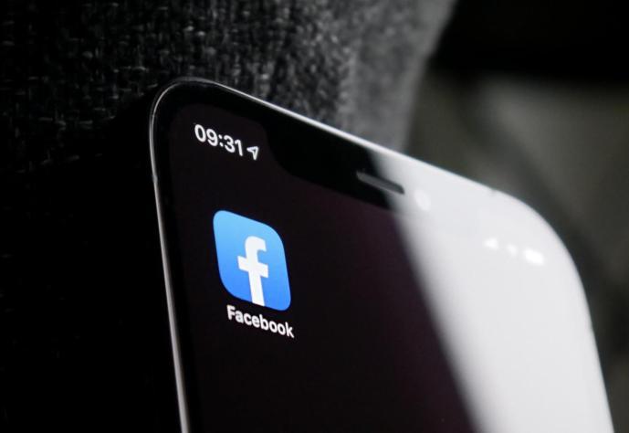 Facebook logo pictogram koptekst