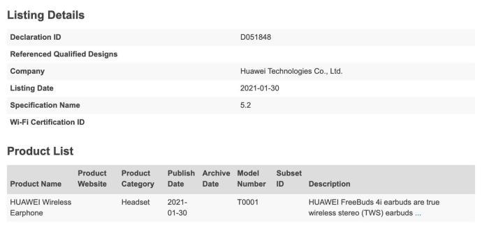 Huawei Freebuds 4i Bluetooth Sig
