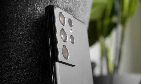 Samsung Galaxy S21 Ultra Kamera Header