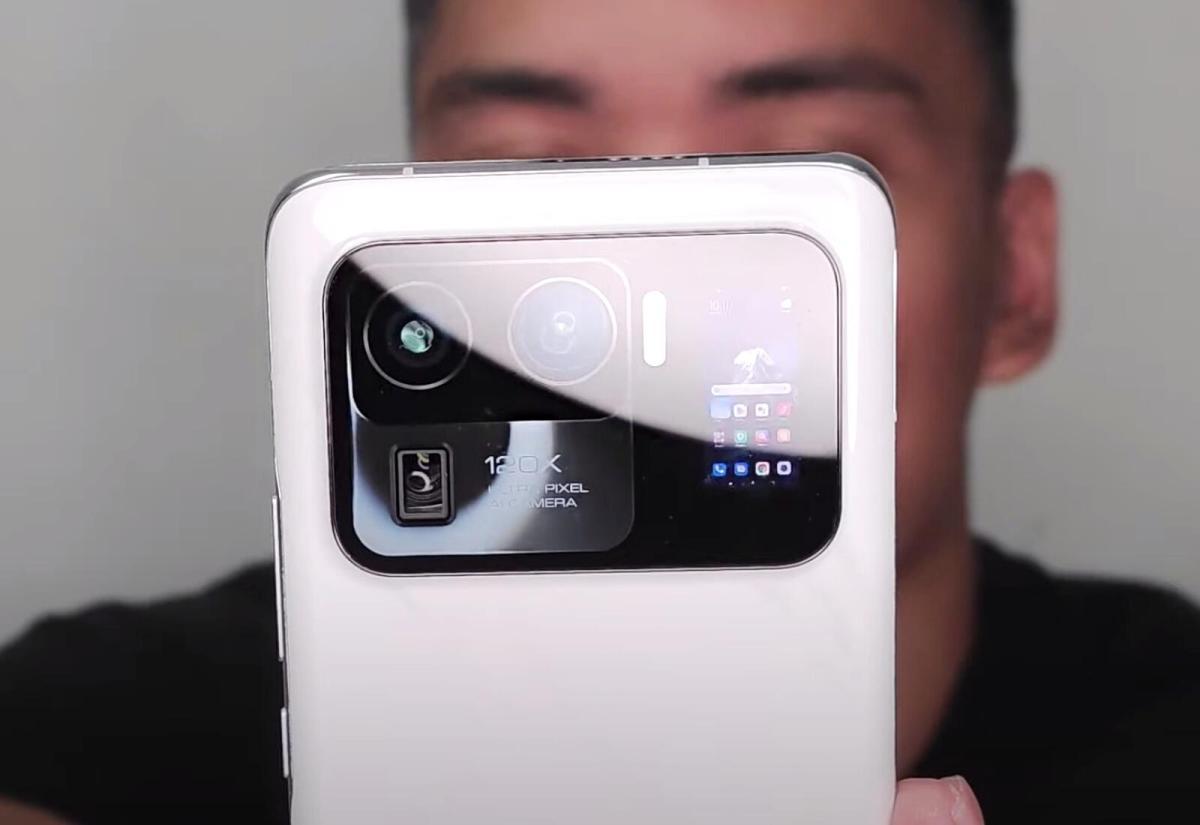 Xiaomi Mi 11 Ultra Leak Header