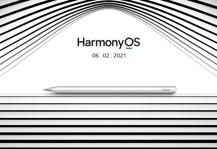 Huawei Matepad Pro Harmony Os Teaser