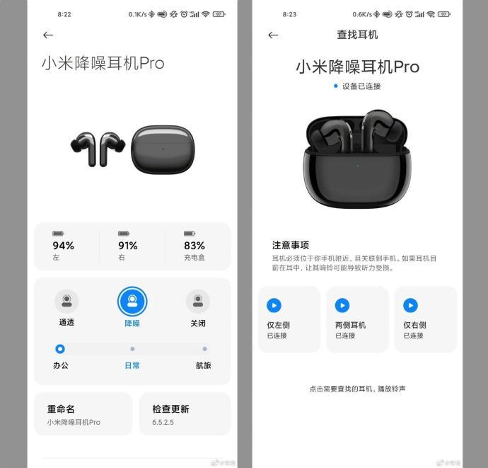Xiaomi Mi Flipbuds Pro Screens