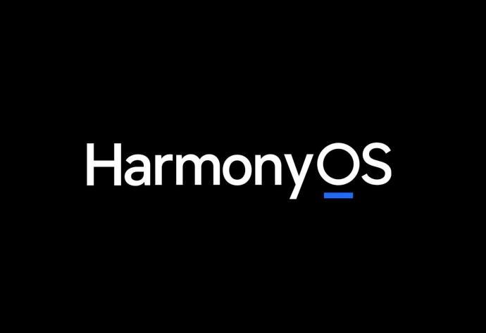 Harmonyos Huawei Logo