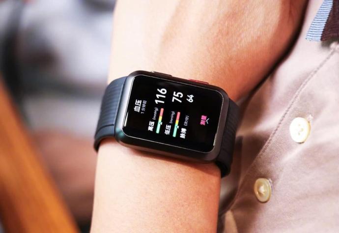 Huawei Watch Blutdruck