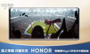Honor Magic 3 Front