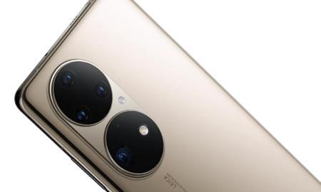 Huawei P50 Pro Detail Header