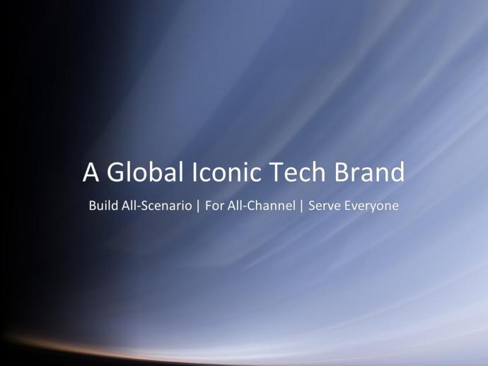 Honor Tech Brand