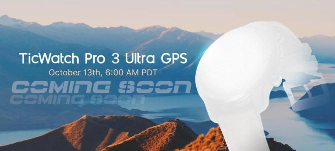 Ticwatch Pro 3 Ultra Teaser