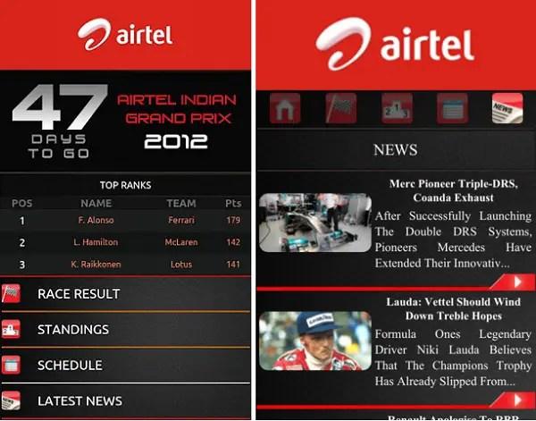 Airtel-Grand-Prix-2012-App