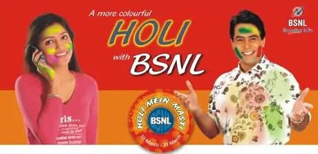 bsnl-holi-10-31