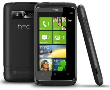 htc-trohpy-3-450x450