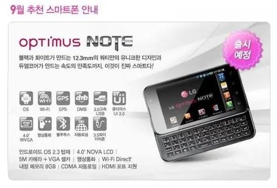 LG_optimus_note