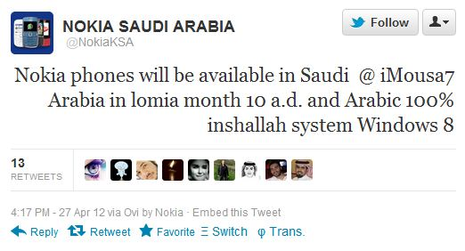 Nokia-Saudi-Arabia-WP8-Tweet-Translated