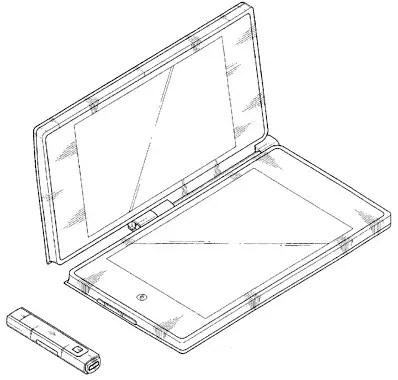 Samsung-dual-screen-tab-patent-1