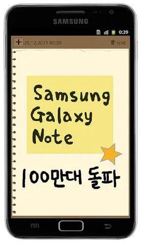 note-1million