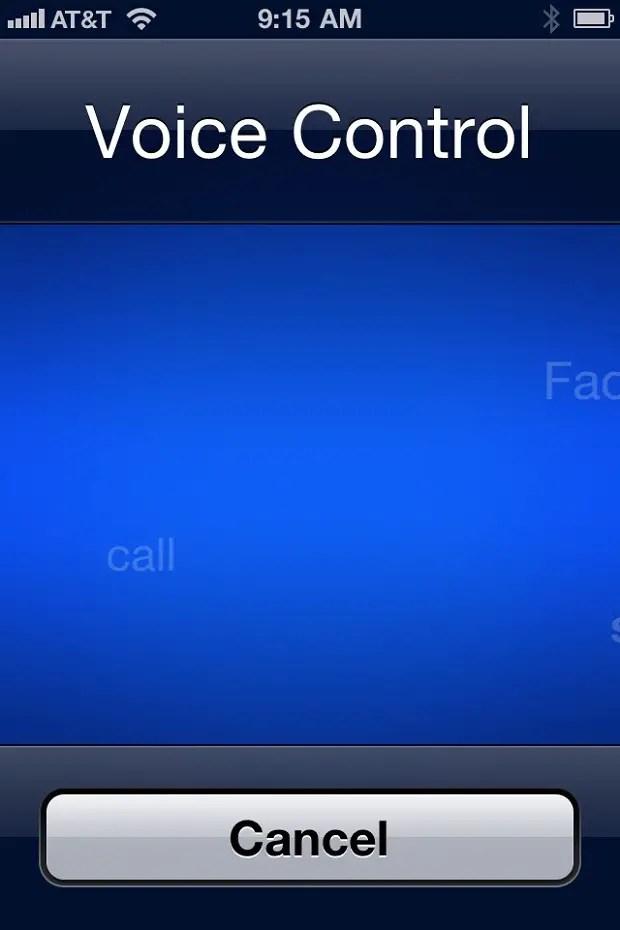 secret-voice-app-iOS