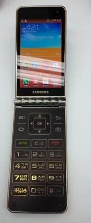 Samsung-Galaxy-Folder-3
