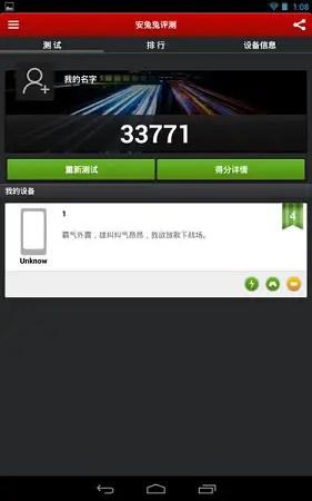 Nvidia-Tegra-Note-7-benchmark-performance-1