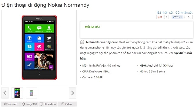 Nokia-Normandy-listed