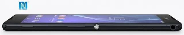 Sony-Xperia-T2-Ultra-8