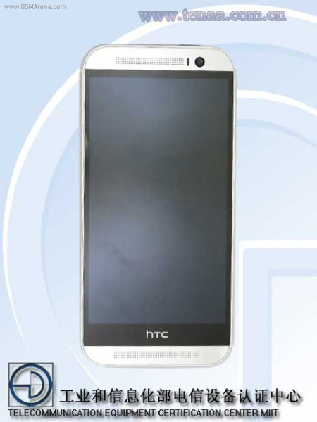 All-New-HTC-One-Tenna-3