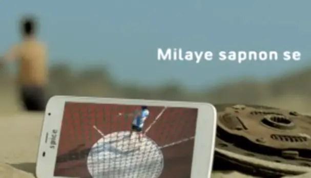 Spice-Milaye-Sapno-Se