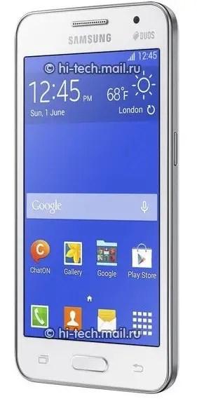 Samsung-Galaxy-Core-2-2