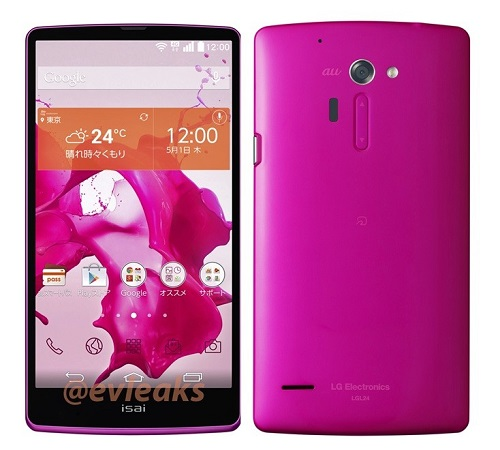 lg-isai-FL-leak-pink