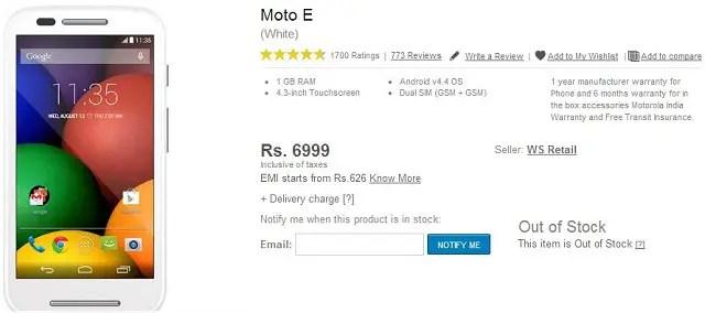 Moto-E-stocks