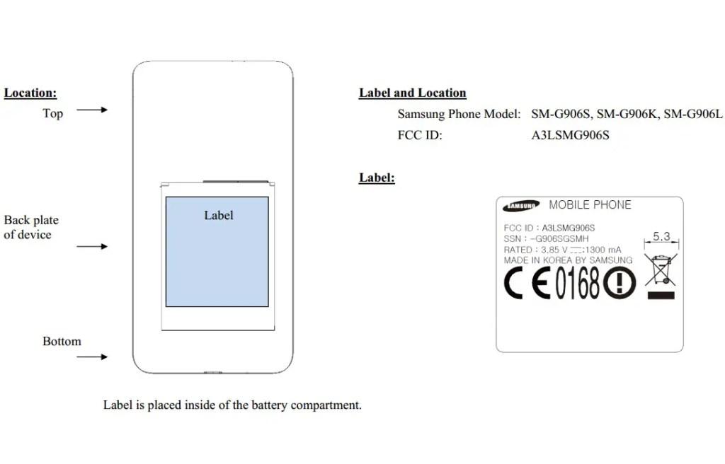 Galaxy-S5-Prime-FCC-1024x656