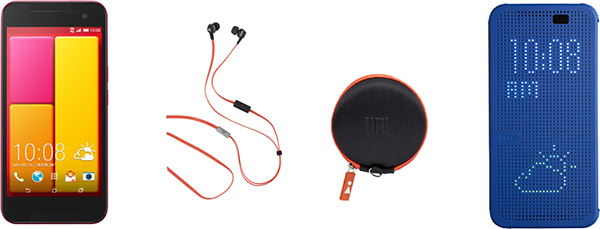 HTC-J-Butterfly-headset-DotView