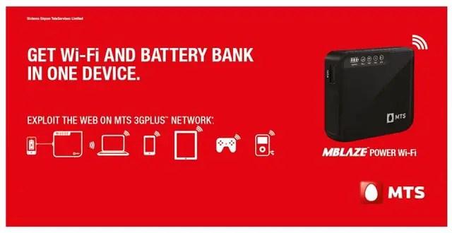 MTS-MBlaze-Power-Wi-Fi-launch