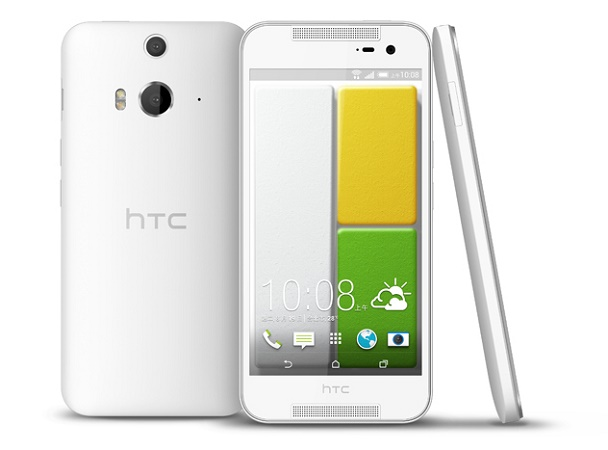 HTC-Butterfly-2-official
