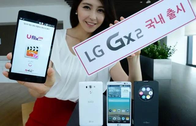 LG-Gx2-launch