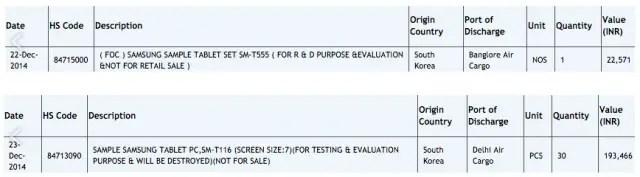 Samsung-Galaxy-tab-5-e1419686783641