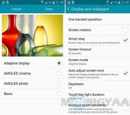 Samsung-Galaxy-A7-interface-12-e1426789665800
