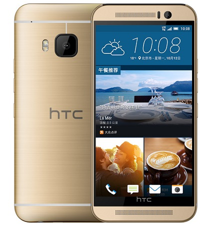 HTC-One-M9e-official
