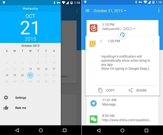 How-to-undo-text-on-Android-phones-Guide-8