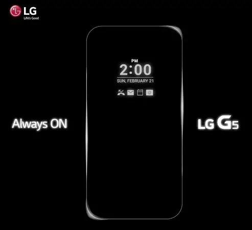 LG-G5-Always-ON-Display-teaser