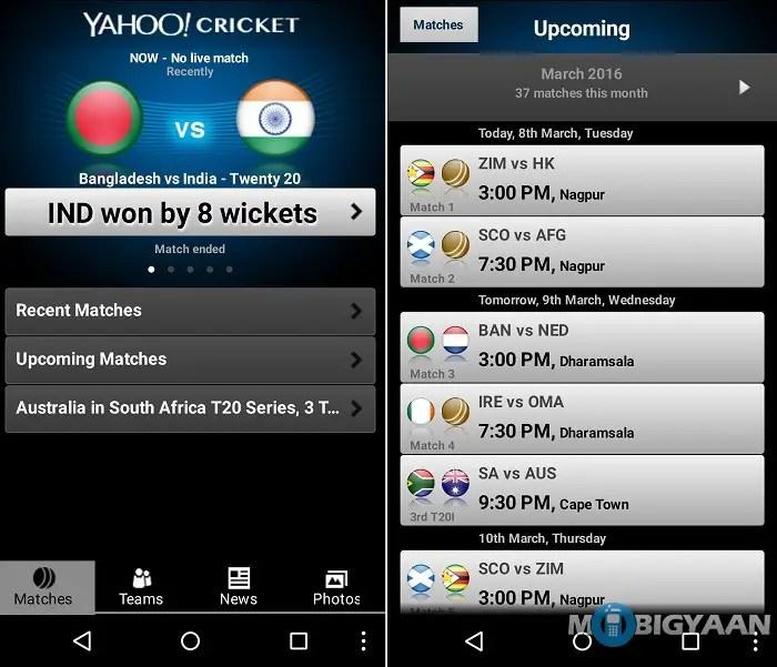 Yahoo-Cricket-logo