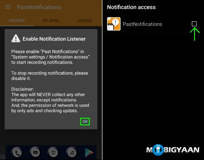 how-to-see-notification-history-on-android-app-1