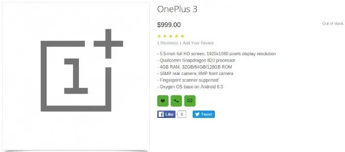 oneplus-3-listed-on-oppomart