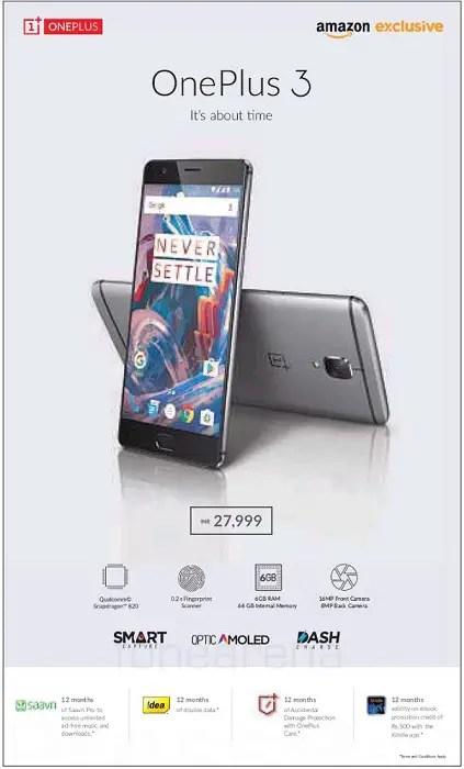 oneplus-3-price-leaked-india