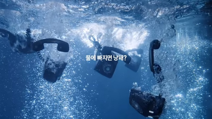samsung-galaxy-note7-advertisement-water-resistant-featured
